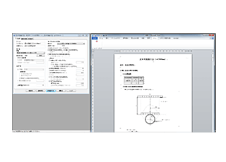 耐震設計・特殊人孔(マンホール)構造設計・推進工法などの計算